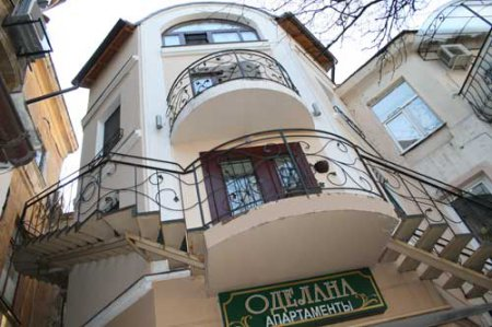 Odelana Apartments