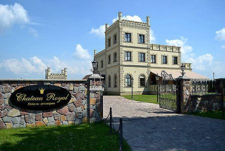 "Готель ""Chateau Royal (Шато Роял)"""